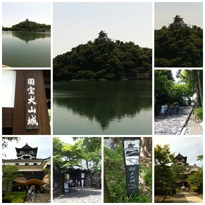 inuyama castle1.jpg