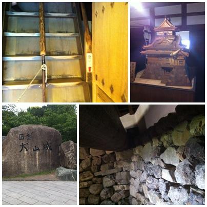 inuyama castle3.jpg