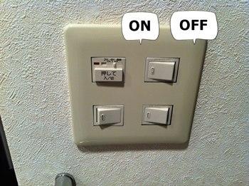 outlet2.JPG
